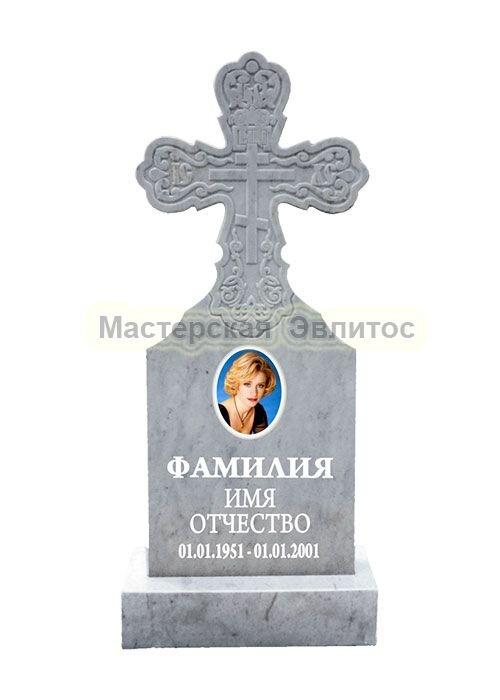 Фрезерованный памятник из мрамора Крест 7