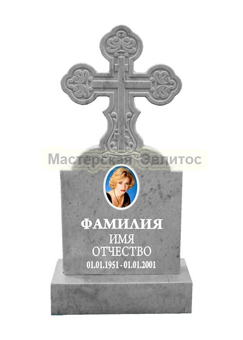 Фрезерованный памятник из мрамора Крест 8