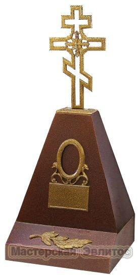 """Металлический памятник """"Крест малый"""""""
