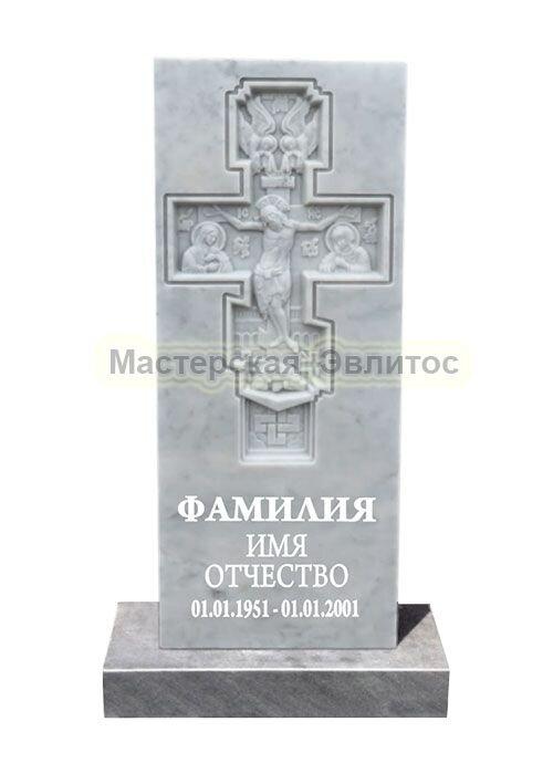 Фрезерованный памятник из мрамора Крест 9