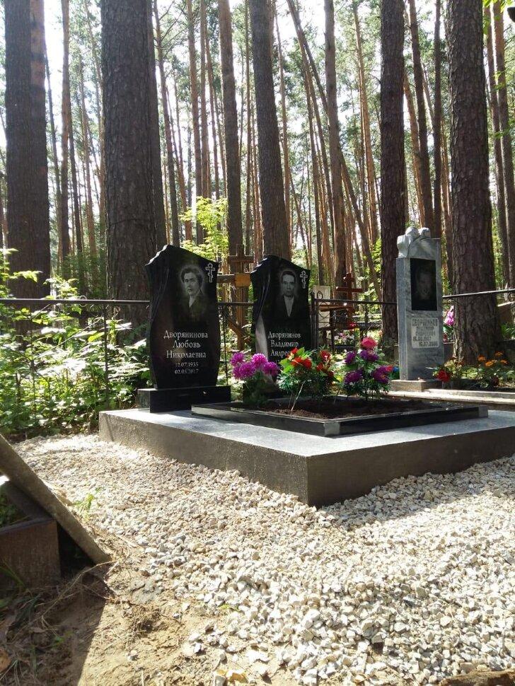 Памятник №20 (черный гранит)