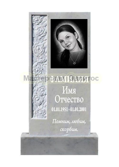 Мраморный памятник женщинам №79