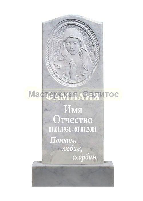 Фрезерованный памятник из мрамора Молящая