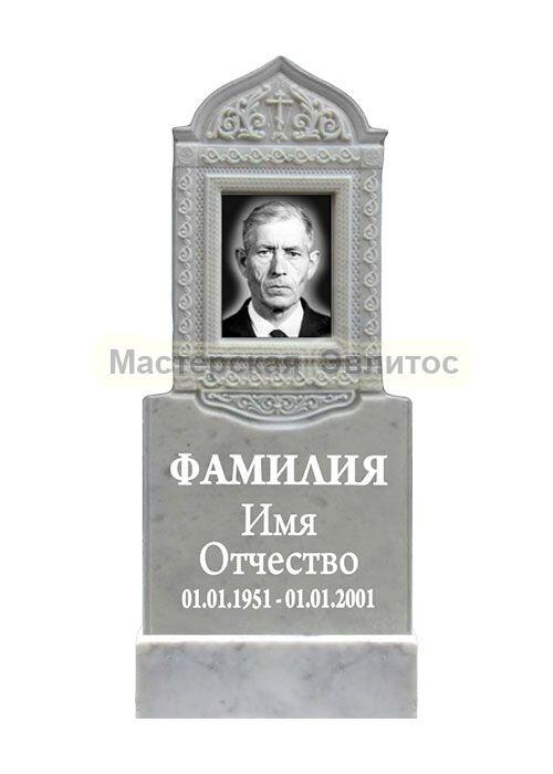 Эксклюзивный мраморный памятник №64