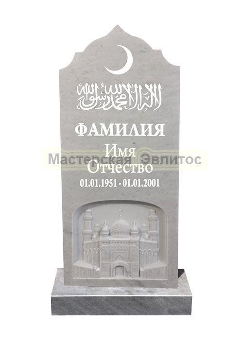 Фрезерованный памятник из мрамора Мусульманский 1