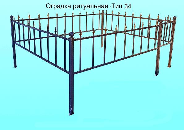 Металлическая ограда Т34 в Томске