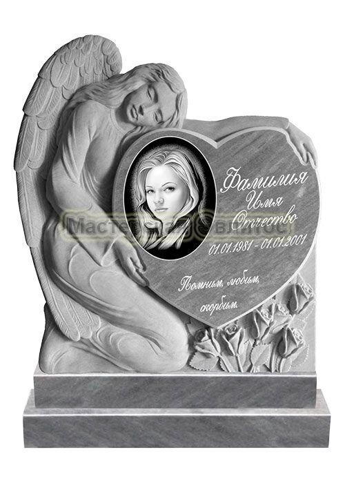 Фрезерованный памятник из мрамора Ангел с сердцем