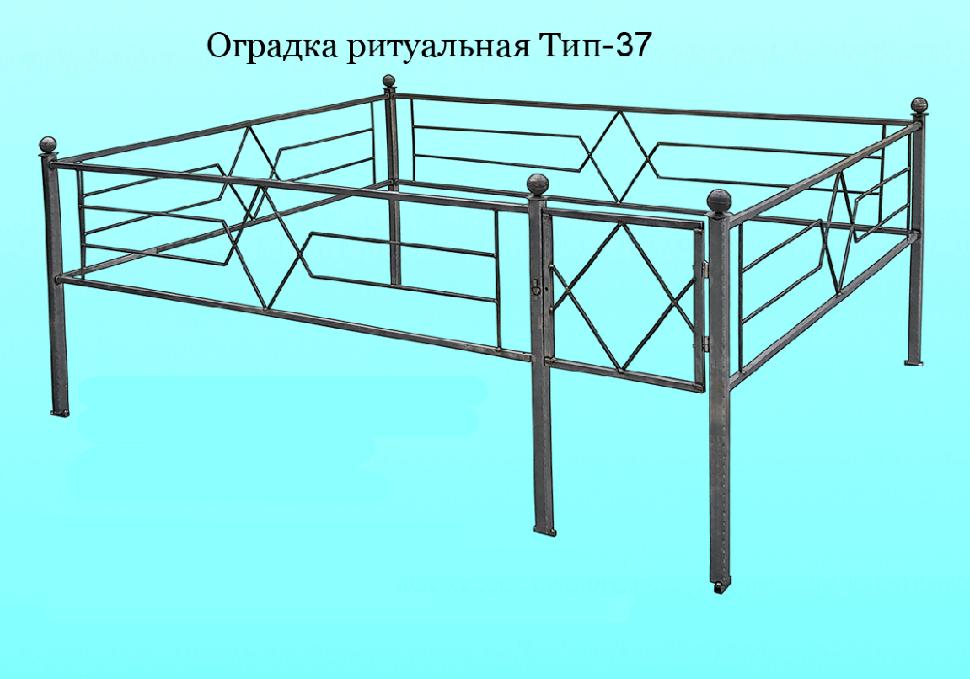 Металлическая ограда Т37 в Томске
