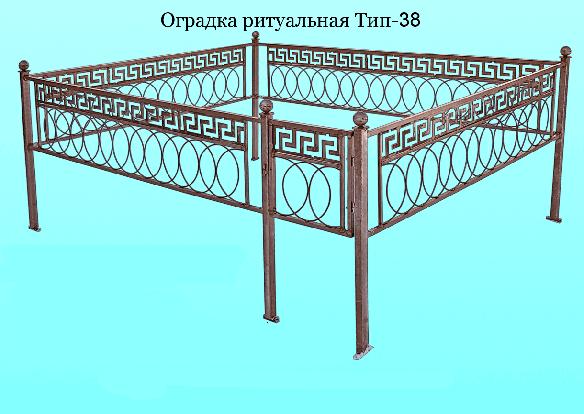 Металлическая ограда Т38