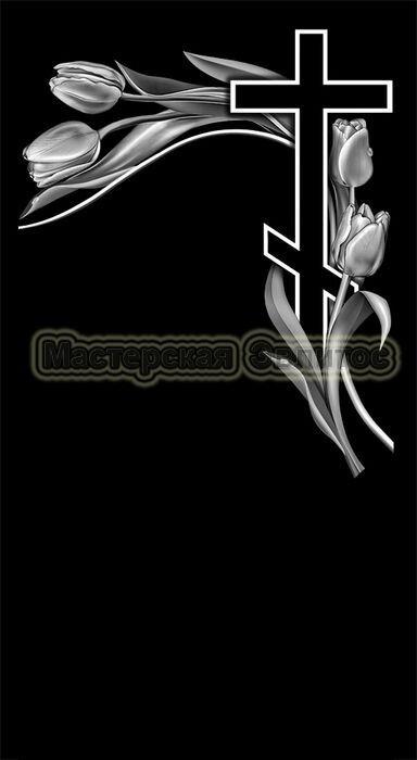 Крест с тюльпанами