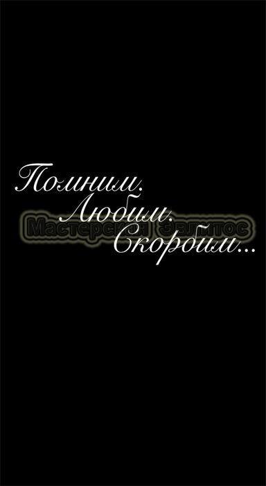 Надпись №2 в Томске