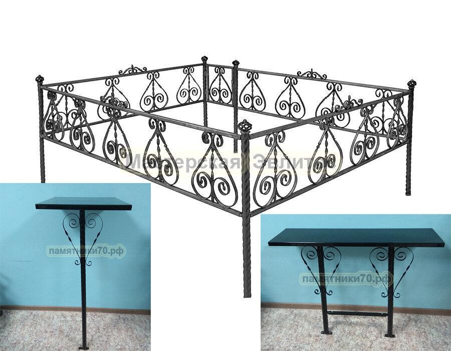 Комплект №1 (стол, лавка, ограда 2х2,5)