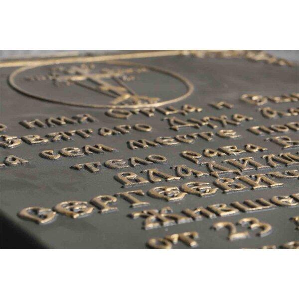 Надгробная плита в Томске