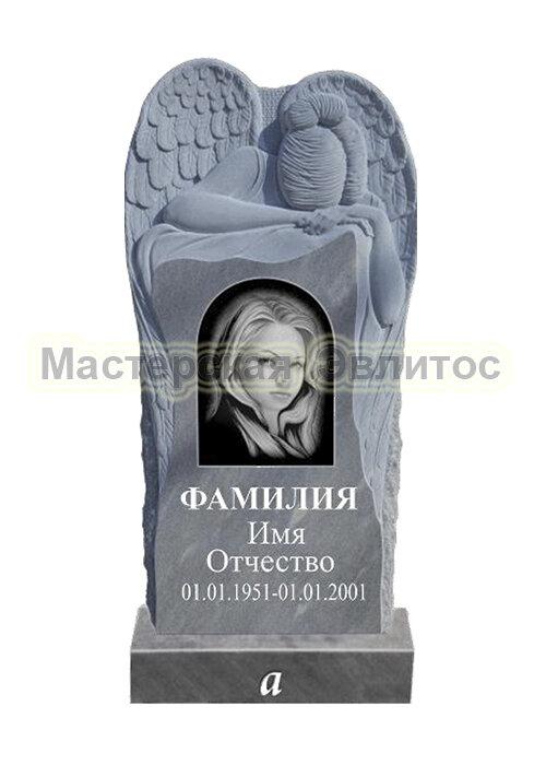 Фрезерованный памятник из мрамора Ангел 10 (тонированный)