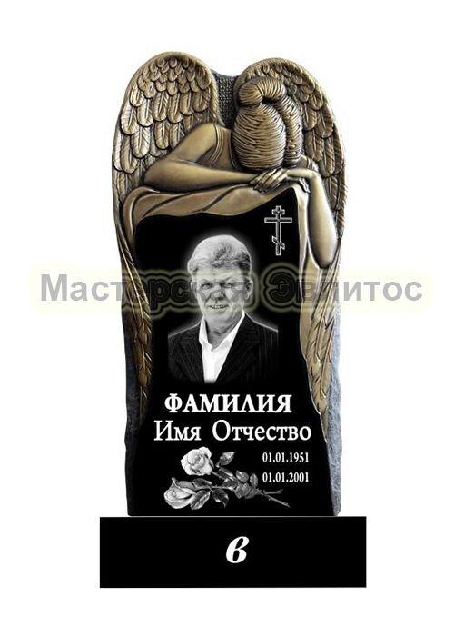 Гранитный памятник Ангел 10В тонированный (фрезерованный) в Томске