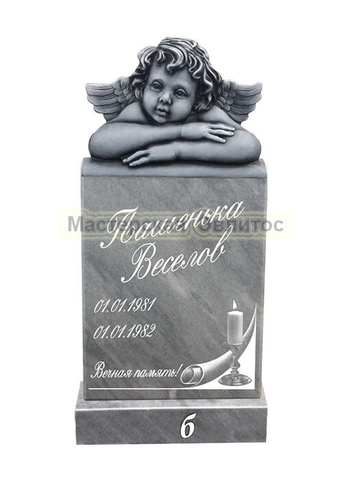 Фрезерованный памятник из мрамора Ангел 11Б