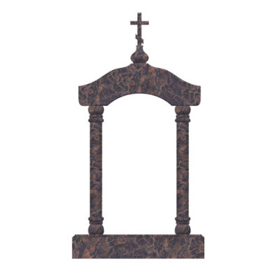 Памятник №24 арка (коричневый гранит)