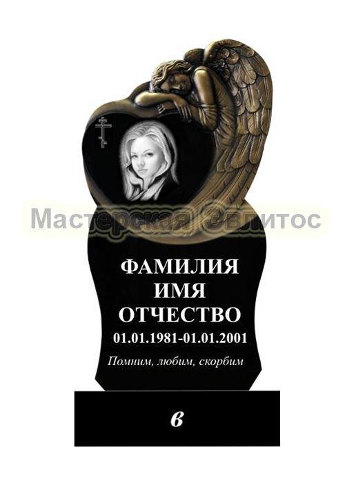 Гранитный памятник Ангел 13В (фрезерованный) в Томске