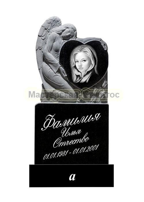Памятник из гранита Ангел с сердцем №21