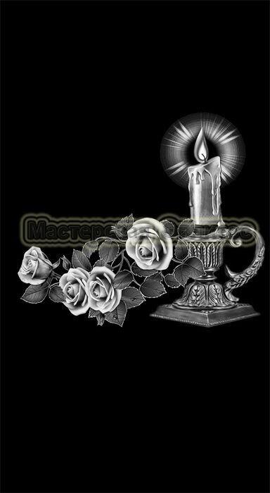 Свеча с розами