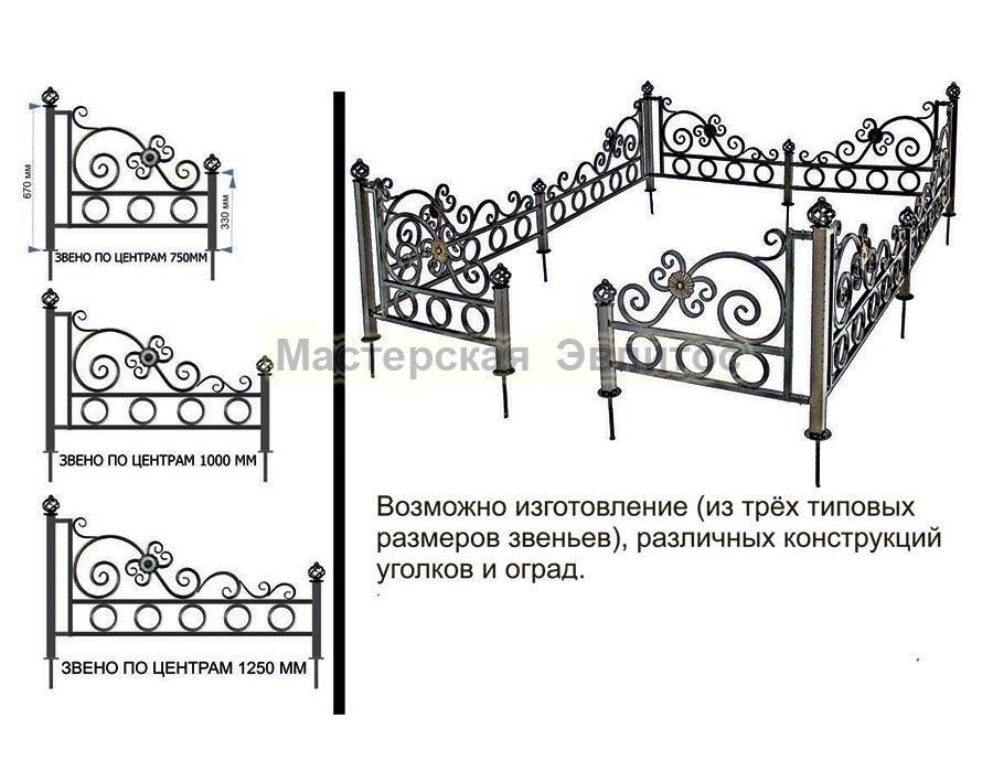 Металлическая ограда Т35