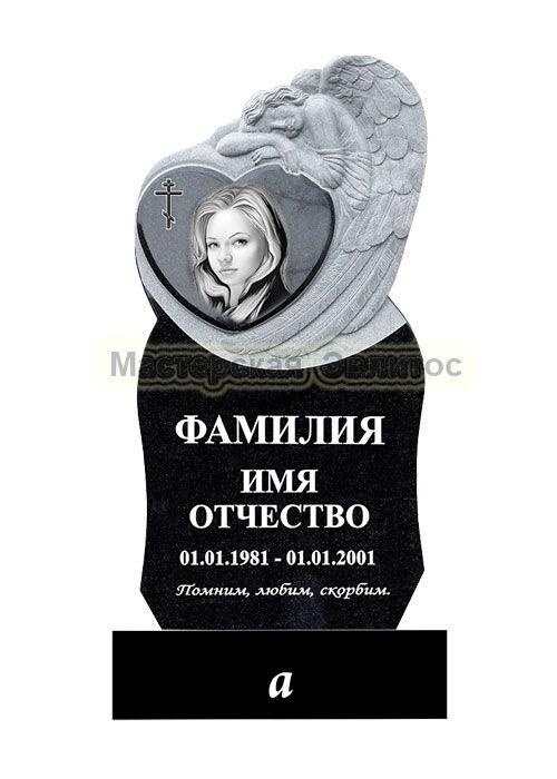 Гранитный памятник с ангелом №18