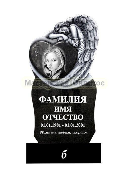 Гранитный памятник Ангел 13Б (фрезерованный) в Томске