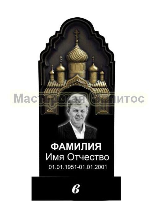 Гранитный памятник Собор (фрезерованный) в Томске