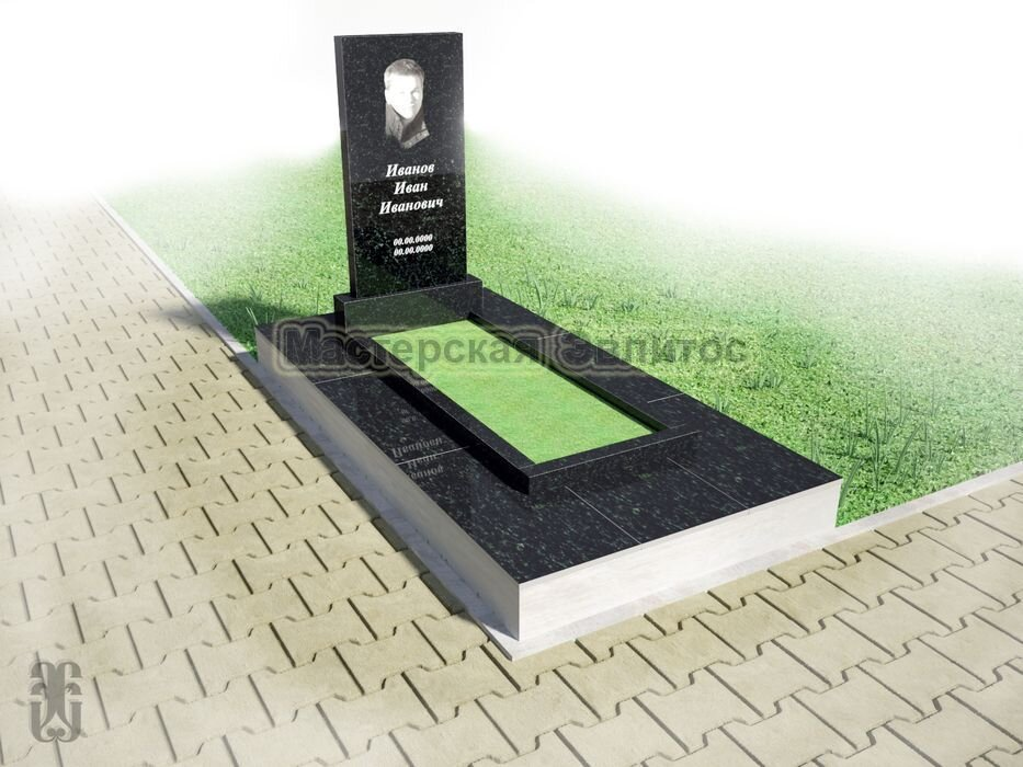 Готовый проект памятника ГПГ №6