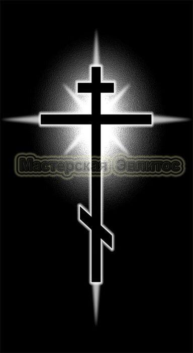 Крест №7 в Томске