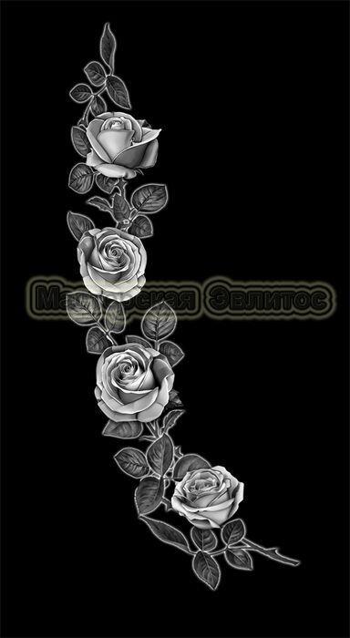Розы №4
