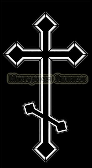 Крест №10 в Томске