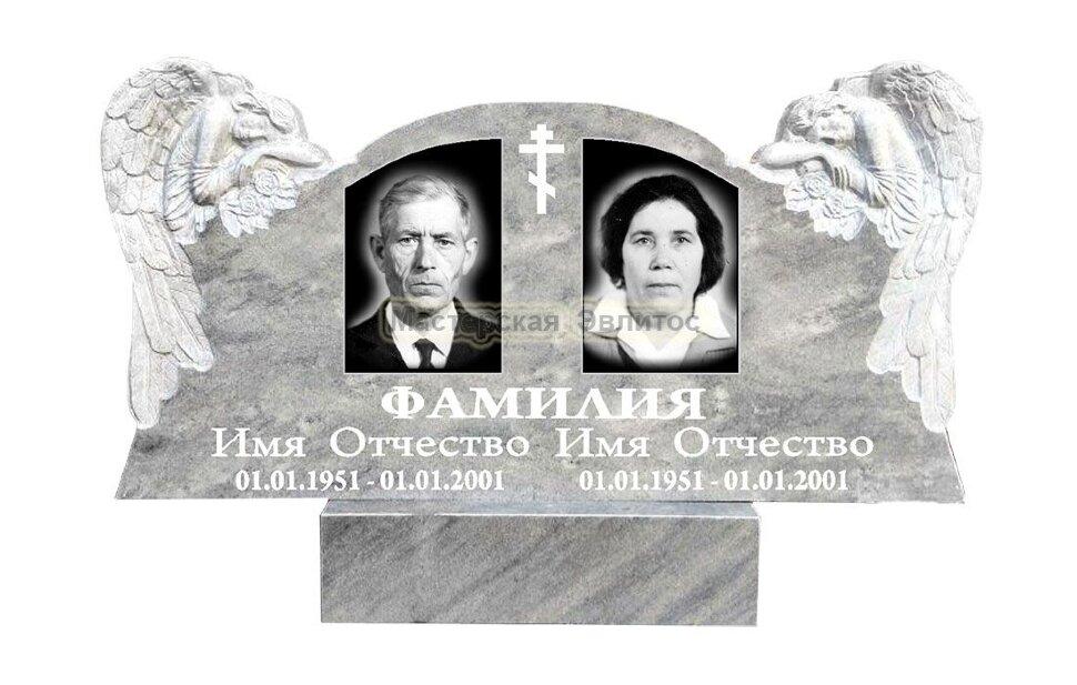 Памятник из мрамора Ангел двойник (фрезерованный) в Томске