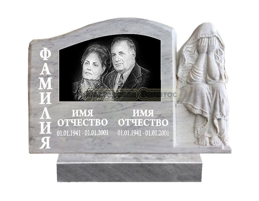 Семейный мраморный памятник со скорбящей матерью №23