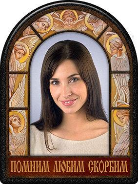 Портрет в форме арки №110