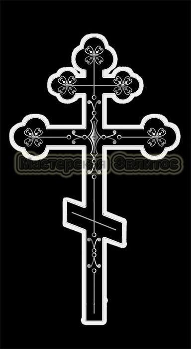 Крест №15