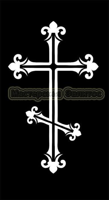 Крест №17 в Томске