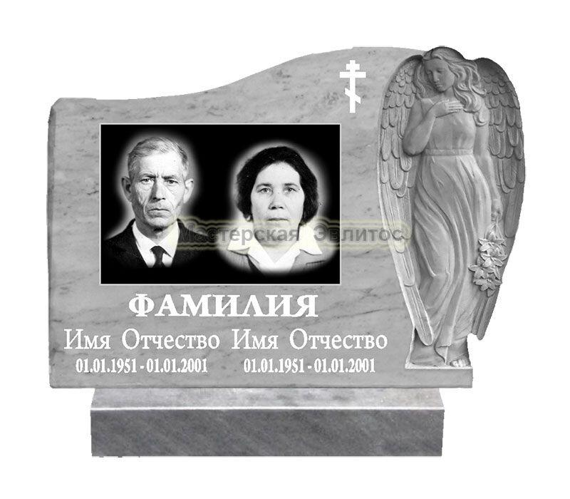 Памятник из мрамора Ангел 7 (фрезерованный) в Томске