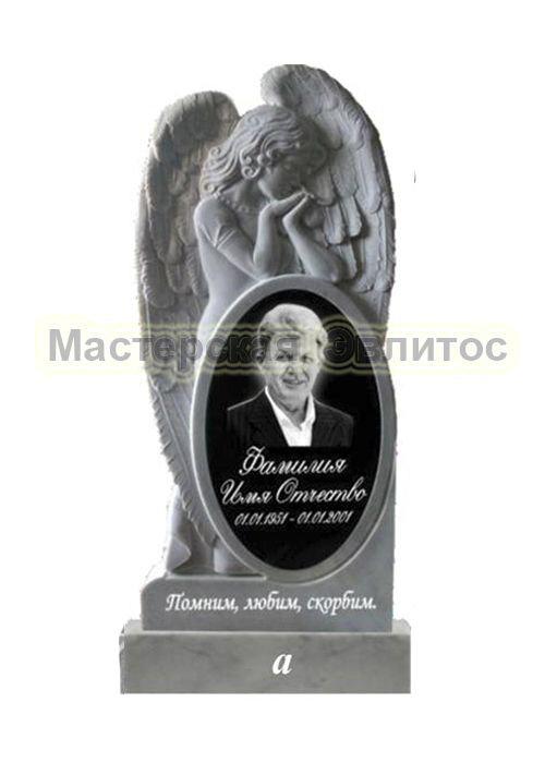 Памятник из мрамора Ангел №12