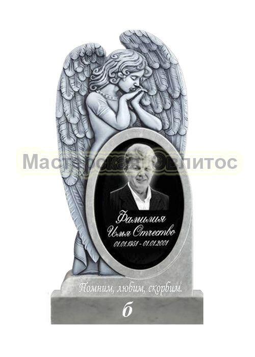 Памятник из мрамора Ангел №13