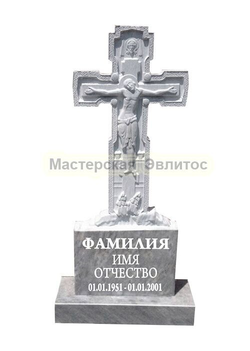 Фрезерованный памятник из мрамора Крест 2